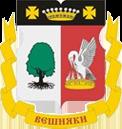 Veshnyaki