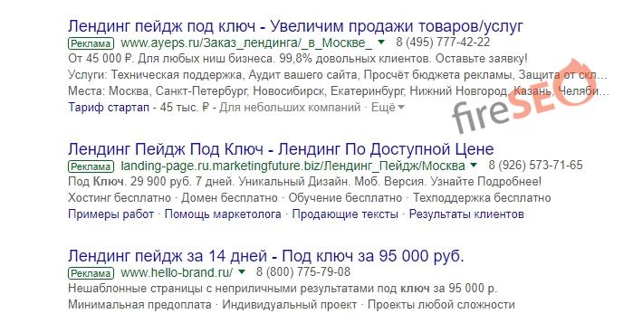 Контекстная реклама сайта бесплатном хостинге домен с хостингом тестовый период