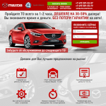 MazdaM