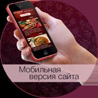 Фото мобильной версия сайта