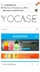 yocase (1)