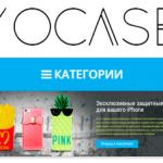 yocase3
