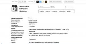 Сайт veshnyaki