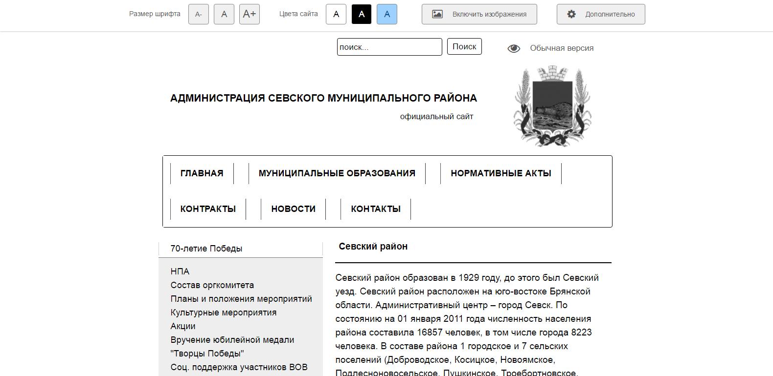 Договор на доработку сайта скачать