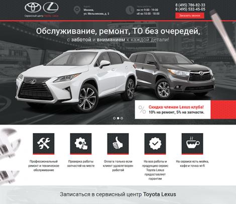 lexustaganka.ru