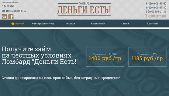 lombarddengiest.ru2
