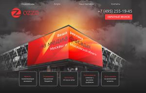 Пример landing page компании Ozzo