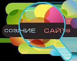 Студия веб разработки сайтов
