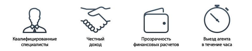 Иконки-преимущества