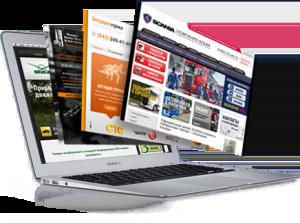 Создание и разработка недорогих сайтов