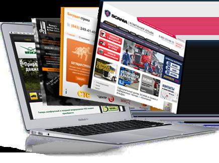 Создание недорогих сайтов бесплатный хостинг radyx