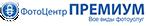 Лого Фотопремиум