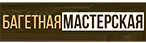 Лого Багеты
