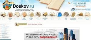 Сайт Досков