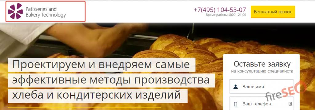 Отсутствие дескриптора в шапке сайта