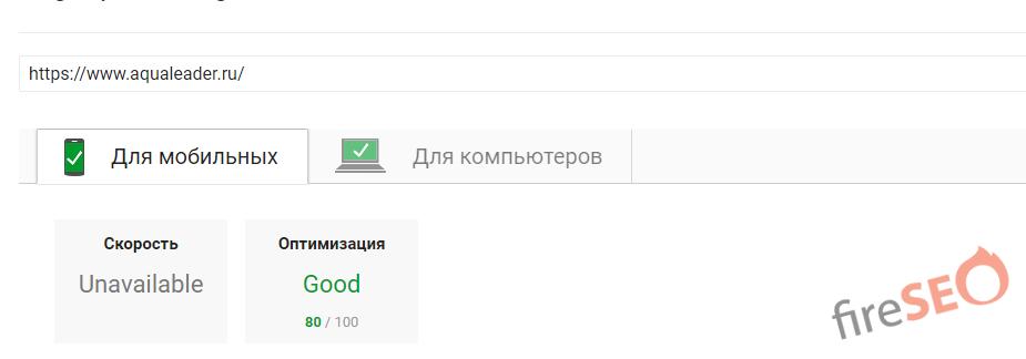 Сервис Google