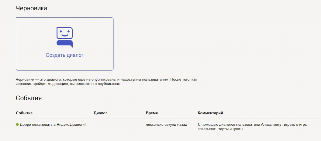 Переход в аккаунт Яндекса