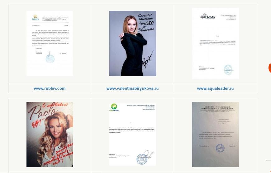 Сертификаты сотрудников компании