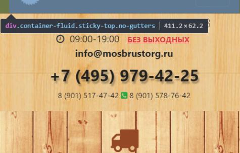 Пиломатериалы в Москве