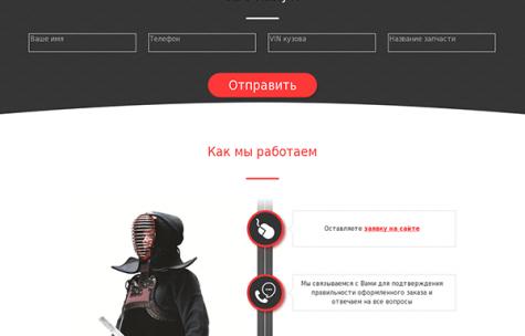 toyotamarket-s.ru