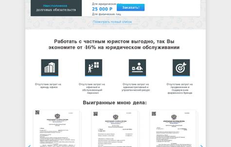 personurist.ru