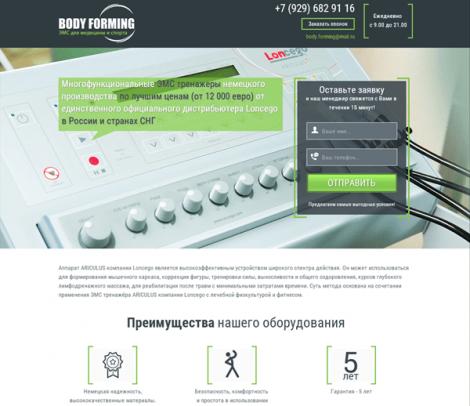 emscenter.ru