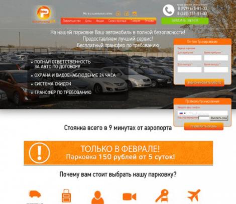 autoparking24.com