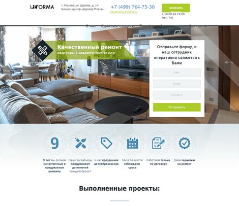 stroyreforma.ru