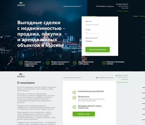 domus-agency.ru
