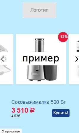 смарт-баннер Яндекс.Директ