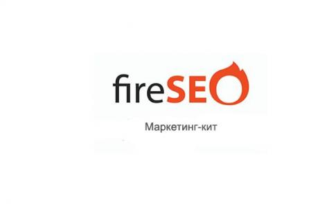 fireseo.ru