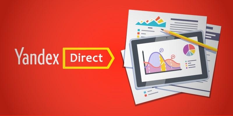 Как снизить стоимость клика в Яндекс.Директ фото 1