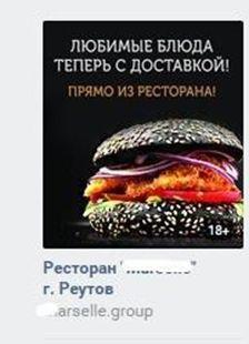 Бургер пример