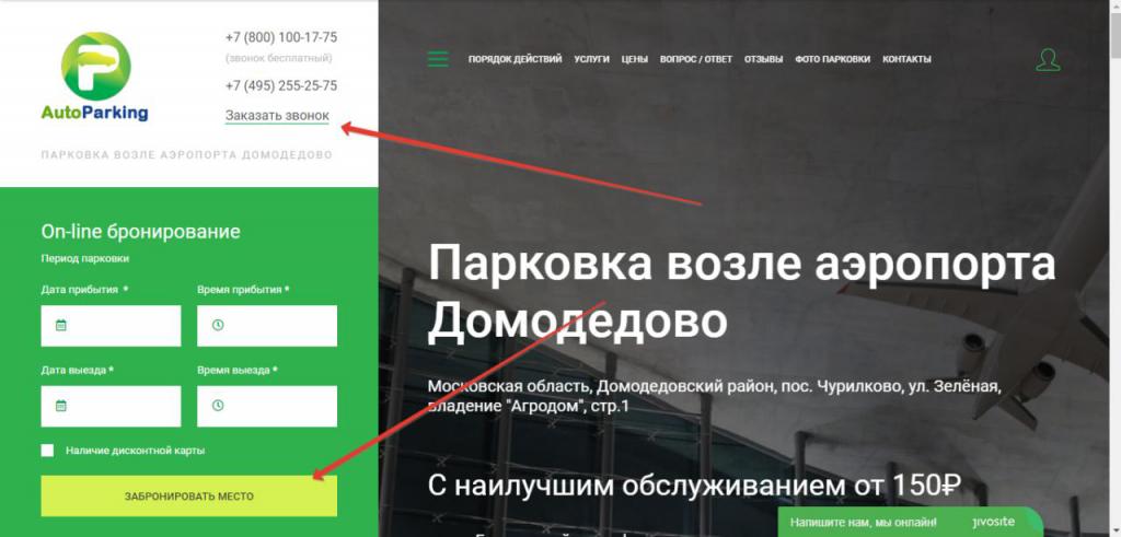 Дополнительный цвет в оформление сайта