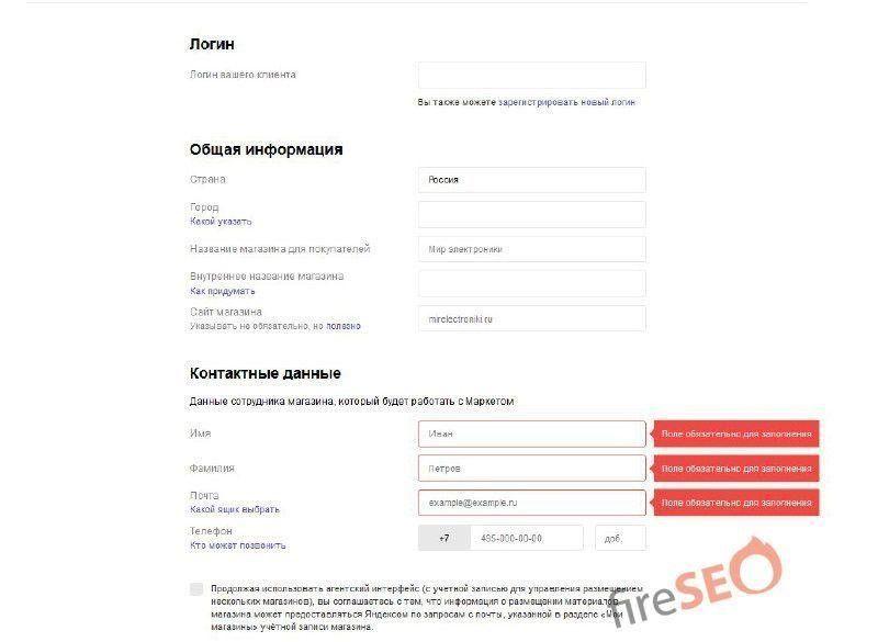 образец гос регистрации ооо