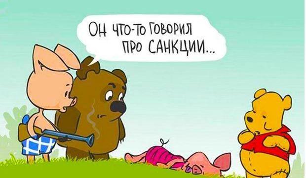 Санкции Яндекс и Google
